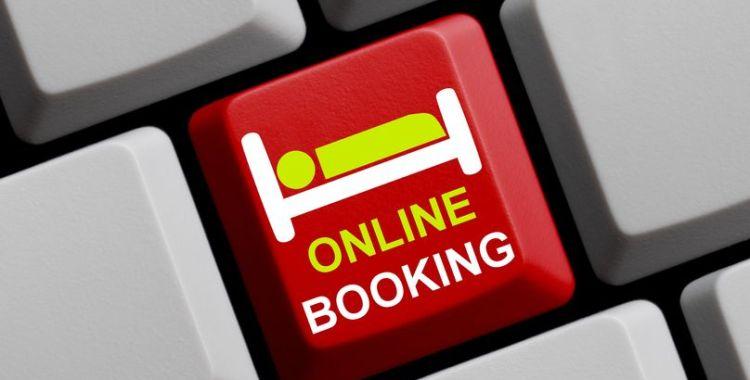 Бутон за онлайн резервации
